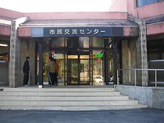 http://daisizen-no-koe.lovepop.jp/swfu/d/DSCN1861_R.JPG